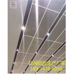 蓬安县铝单板拉网板厂家有哪些