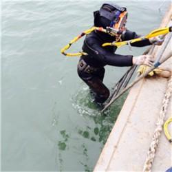 桂林市潜水打捞公司|怎么收费
