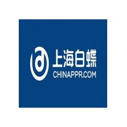 水管十大品牌上海白蝶加盟优势