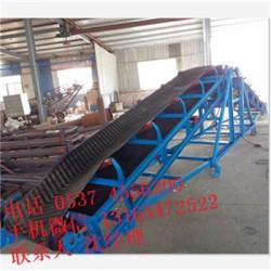 环保耐磨皮带机定制厂家  槽型输送带X7