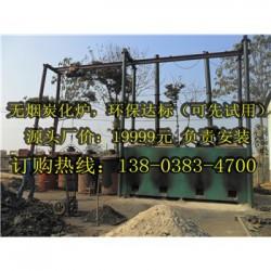 齐齐哈尔人造木炭机做一吨木炭的成本