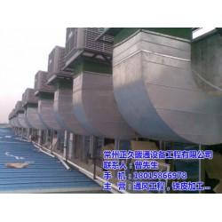 厂房通风降温工程、金坛区厂房通风、正久暖