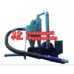 贵州风力输送机  粉煤灰气力输送机  稻谷装
