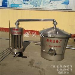 上饶稻谷酿酒设备 煮酒机械 酿酒配套锅炉