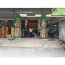廣州市寄台灣香港電商小包、東莞深圳集運、