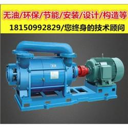 广西SK12水环真空泵SK-12真空泵维修尺寸说