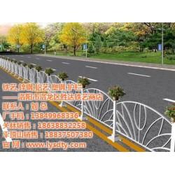 铁艺道路围栏多少钱一米|瀍河区铁艺道路围