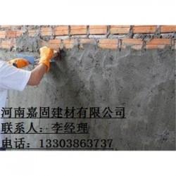 高强聚合物砂浆新郑市价位优厚