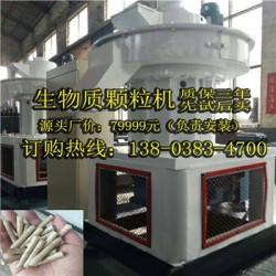 大方县锯末木炭机一个炭厂年利润25万