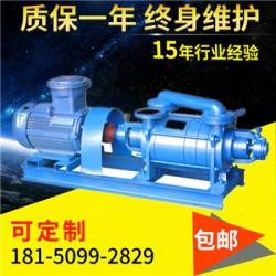 余姚SK12水环真空泵SK-12真空泵维修尺寸说