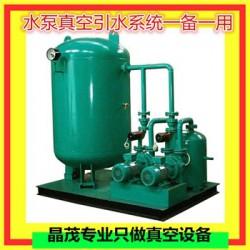 潮州水环抽真空系统泵系统