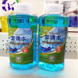玻璃水设备|威尔顿|玻璃水设备价格