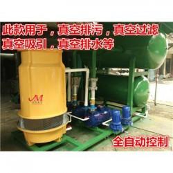 郑州水环抽真空系统泵系统