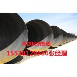 郑州优全升管道制造厂专业配送直达