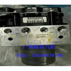 宾利ABS泵 发电机 雨刮电机 方向机 节气门