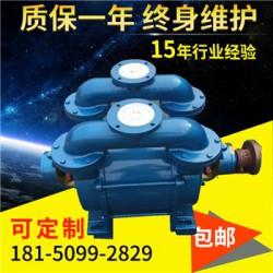 江西SK12水环真空泵SK-12真空泵维修尺寸说