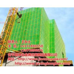 安平县坤业丝网哪里卖,建筑爬架网,建筑爬架