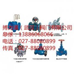 HAA-40B-DN80单座角型调节阀