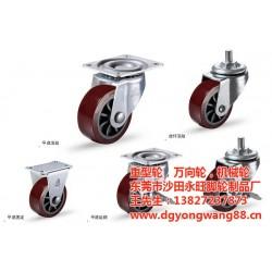 永旺机械脚轮(图)|橡胶轮厂|橡胶轮