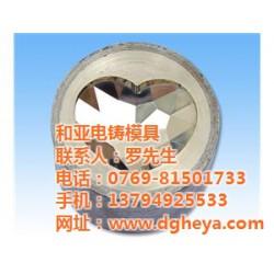 cd纹电铸|和亚模具|深圳电铸