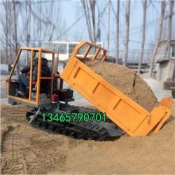 工程履带农用运输车 履带底盘自卸运输车 可