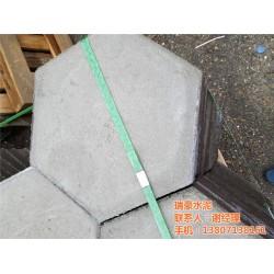 六角块|瑞豪水泥制品有限公司|机压六角块