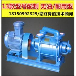集美SK12水环真空泵SK-12真空泵维修尺寸说