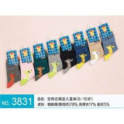 广州市规模超大的男童袜批发|厂家批发男童