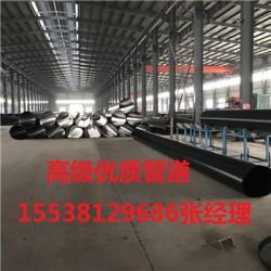 郑州优全升管道制造厂一条龙服务