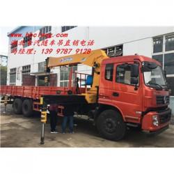 新疆吐鲁番地区好上户东风12吨随车吊直销电