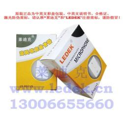原装正品莱迪克LY-901LS拾音器应用于大广高速韶关段