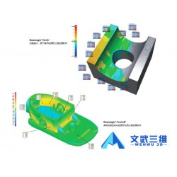 张家界3d扫描仪 苏州文武三维科技有限公司 