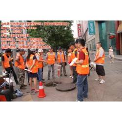 公路设计管线探测 山东环宇测绘公司 梁山管