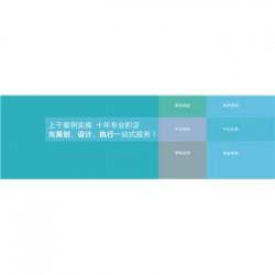 江西美程商务酒店新年晚会策划公司-南昌正