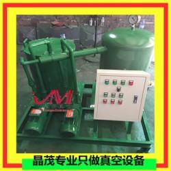 广西管道抽真空引水泵系统
