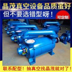 信阳SK12水环真空泵SK-12真空泵维修尺寸说