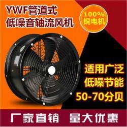 郑州外转子轴流风机按需定制,货源充足,发货