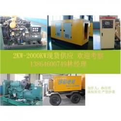 山东潍柴R4105ZP大修件,发动机大修件
