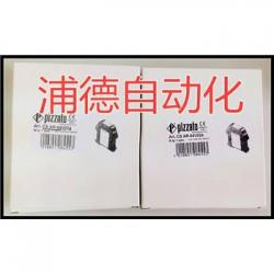 CS FS-13V230安全继电器PIZZATO质量保证特