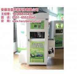安徽浩壹(图)_小型自助洗车机_合肥自助洗车