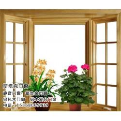 个旧隔音门窗、斯塔克门窗、隔音门窗哪家实