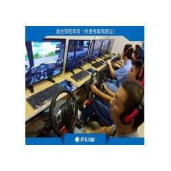 抚顺汽车驾驶模拟器代理加盟
