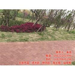 自贡透水砖、上海透水砖、辛源牌透水砖(查