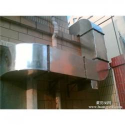 义乌市廿三里酒店饭店排烟管安装服务网点