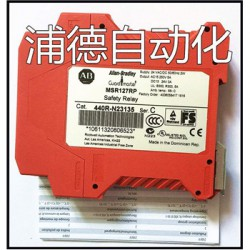 AB安全继电器MSR127RP特价销售
