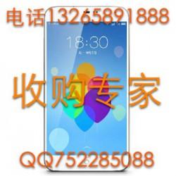 努比亚z9配件收购价钱,采购LGk10手机尾插
