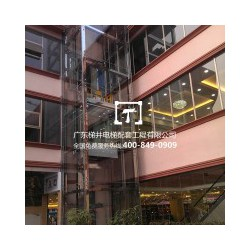 观光电梯|供应专业的观光电梯井道