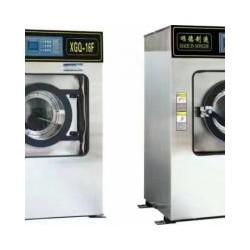 长春吉林大型洗衣房布草水洗机脱水机烘干机洗涤设备