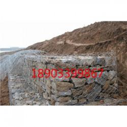 双鸭山河道治理专用石笼网 六角格宾石笼网2