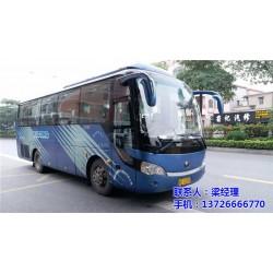 松岗租中巴车、祥运租车(优质商家)